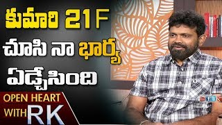 Director Sukumar About His Love Marriage And Wife Compliment | Open Heart With RK | ABN