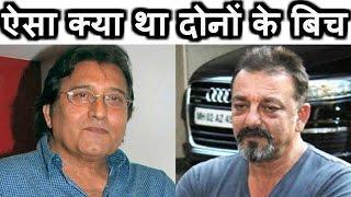 देहांत से ठीक एक हफ्ते पहले विनोद खन्ना संजय दत्त से मिले थे, क्यों ?