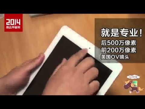 Onda V975m WIFI 32GB quad core tablet retina screen