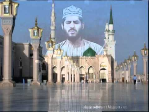 Dare Rasool Pe Jane video