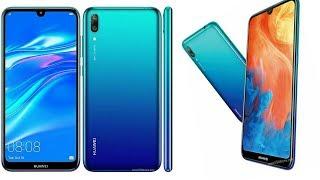 দেশের বাজারে আসলো হুয়াওয়ের নতুন স্মার্টফোন Huawei Y7 Pro 2019   HUAWEI Y7 PRO 2019  