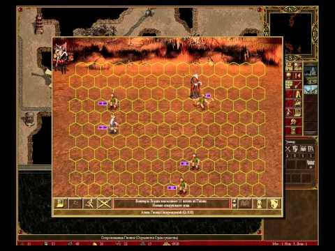 Heroes IIl. Некрополис без ограничений. 131