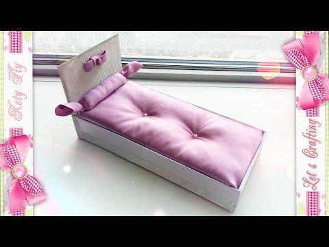 Как для куклы сделать кровать своими руками фото