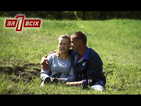 Девочка-подросток забеременела от 25-летнего парня - Один за всех/Один за всіх - Выпуск 91 - 17.5.15