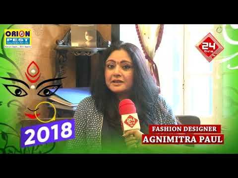 Fashion Designer Agnimitra Paul