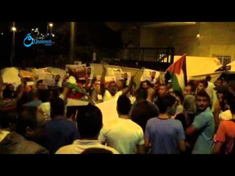 Qasioun News: Jerusalem: A protest standing with the prisoner