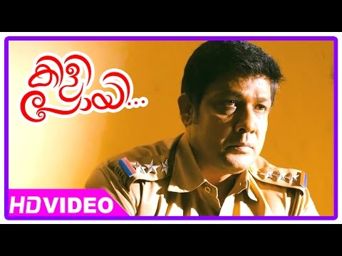 Kilipoyi Malayalam Movie | Sampath Raj | Investigates Drug Case | 1080p Hd Video video