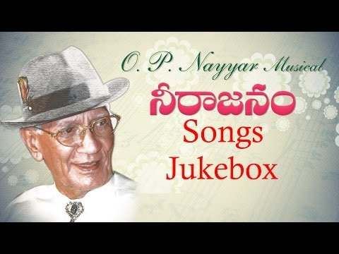 O. P. Nayyar Musical  || Neerajanam Movie || Jukebox || ViswasSaratha...