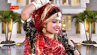 2018 का शानदार राजस्थानी विवाह गीत : स ररररर. सतरंगी बनडी - बन्ना बन्नी सांग - जरूर देखे प्रस्तुत है