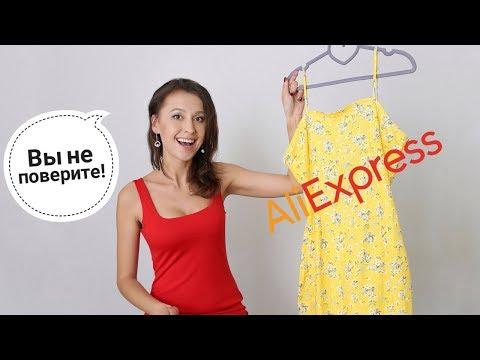 ПОКУПКИ с ALIEXPRESS:  платья, кожаная сумка, обувь