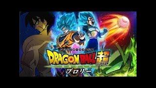 Dragon Ball Super: Broly Movie Trailer DUB {REACTION!!}