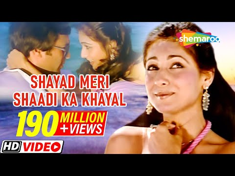 Shayad Mere Shaadi Ka Khayal - Tina Munim - Rajesh Khanna - Souten - Old Hindi Songs - Usha Khanna video