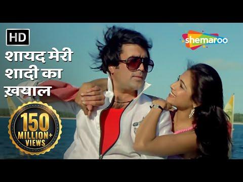 Shayad Meri Shaadi Ka Khayal - Tina Munim - Rajesh Khanna -...