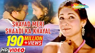 Shayad Meri Shaadi Ka Khayal - Tina Munim - Rajesh Khanna - Souten - Old Hindi Songs HD- Usha Khanna