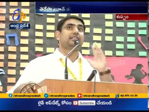 CM Chandrababu is a Ambassador of AP | Minister Nara Lokesh
