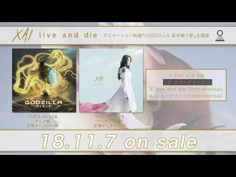 XAI「live And Die」試聴動画