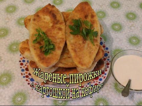 Рецепты жареных пирожков простые и вкусные