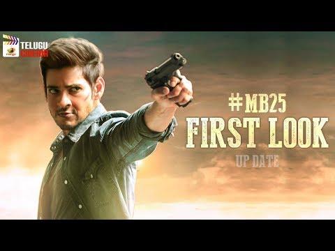 Mahesh Babu #MB25 FIRST LOOK RELEASE | Allari Naresh | Pooja Hegde | Dil Raju | Ashwin Nag | DSP