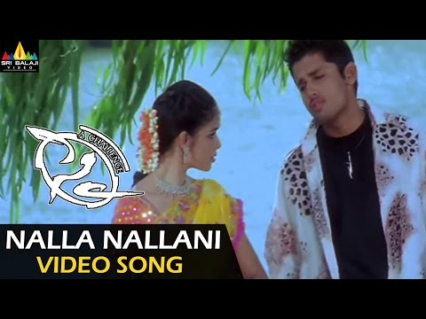 Sye Video Songs | Nalla Nallaani Kalla Video Song | Nitin, Genelia | Sri Balaji Video