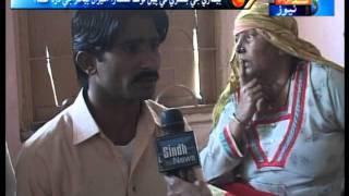 Download Sindhi Folk Singer Ameeran Begum Suffring From Cancer Sindh Govt Did not Help Her Yet Report by Mushtaq Sarki 3Gp Mp4