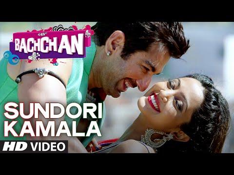 Bachchan : Sundori Kamala Video Song | Jeet Ganguly | Jeet, Aindrita Ray, Payal Sarkar video