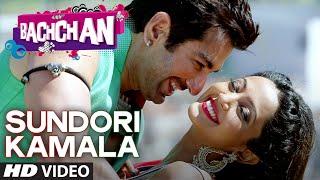Bachchan : Sundori Kamala Video Song   Jeet Ganguly   Jeet, Aindrita Ray, Payal Sarkar