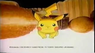 Pokémon Pan 1999 JPN Commercial