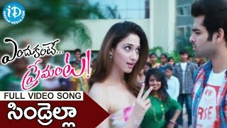Endhukante... Premanta! - Cinderella Song - Endukante Premanta Movie Songs - Ram - Tamanna - A Karunakaran