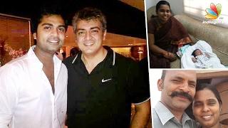 Simbu helps Kettavan director | Latest Tamil Cinema News | Ajith