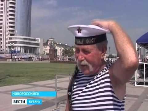 Российские военные моряки отметили День ВМФ