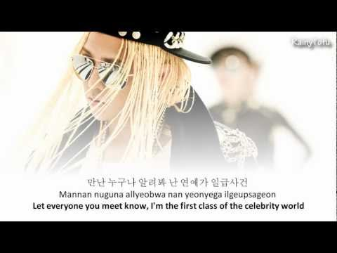 G-dragon - One Of A Kind ~ Lyrics On Screen (kor rom eng) video