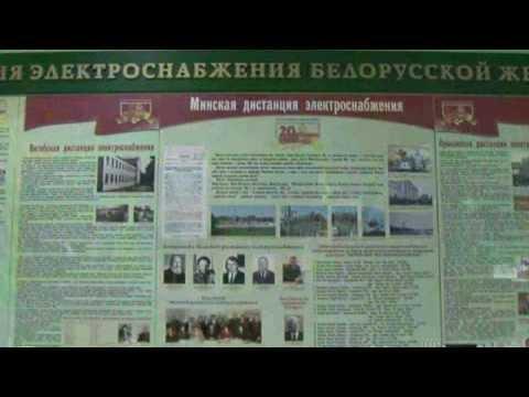 Новости Белорусской железной дороги (Выпуск 15)