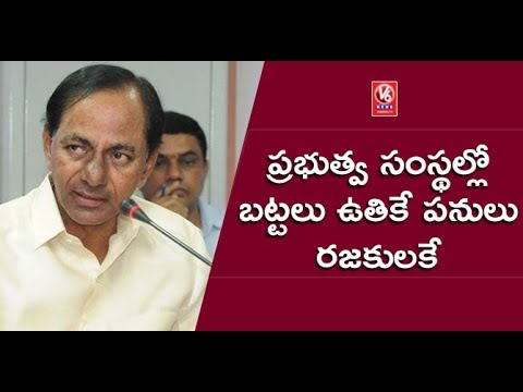 CM KCR Holds Meet With Rajaka Community Leaders In Pragathi Bhavan | V6 News