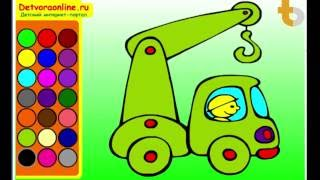 Game Tô màu xe cần cẩu | Xe cần cẩu | PLAYING TOW TRUCK COLORING PAGES