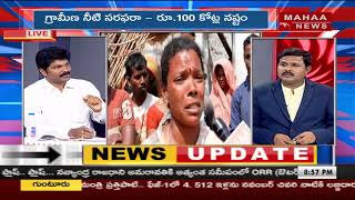 Situation Is Too Bad In Srikakulam Due To Titli Cyclone | Uma Maheswara Rao | PrimeTimeDebate #7