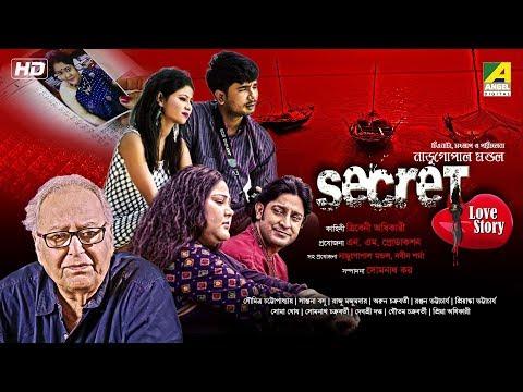 Secret Love Story   New Bengali Movie 2018   Soumitra Chatterjee