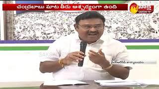 YSRCP Leader Ambati Rambabu Press Meet | Counter to Kodela Siva Prasada Rao