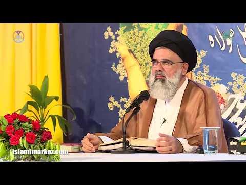 Tasalsul e Wilayat wa Imamat - Lecture#1 - Jashan-e-Eid Ghadeer 2017 - Allama Syed Jawad Naqvi | Jumma;