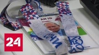"""Программа """"Факты"""" от 3 мая 2018 года (20:00) - Россия 24"""