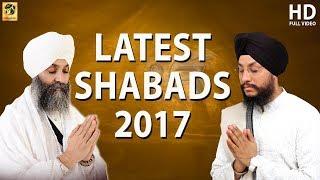 Latest Shabads   Bhai Joginder Singh Riar   Bhai Amarjit Singh   Shabad Gurbani   Kirtan   Non Stop
