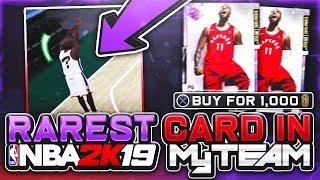 I USED ONE OF THE RAREST CARDS IN NBA 2K19 MYTEAM!! 2K CHANGED THIS CARD'S JUMPSHOT!!