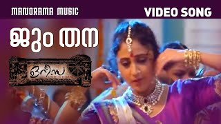 Sound Thoma - Jhumthana song from Malayalam movie Orissa