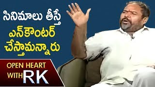 R Narayana Murthy Talks About His Revolutionary Movies And Bachelor Life | Open Heart With RK | ABN