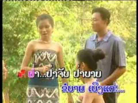 Kaw Jup Kaw Bai (lao Music) video