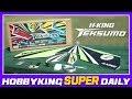 H-King Teksumo EPP Wing 900mm (35) Kits - HobbyKing Super Daily