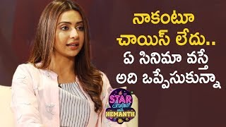 Rakul Preet Opens Up About Her Career | The Star Show With Hemanth | Rakul Preet Latest Interview