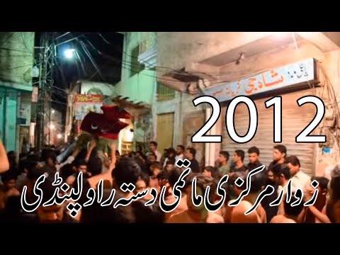 Zehra Tay Kalma Go Ny Darwaza-Zawar Markazi Matmi Dasta Rawalpindi-2012