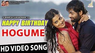 Happy Birthday - Hogume | New Kannada Movie 2016 | Sachin, V. Harikrishna | New Kannada Song