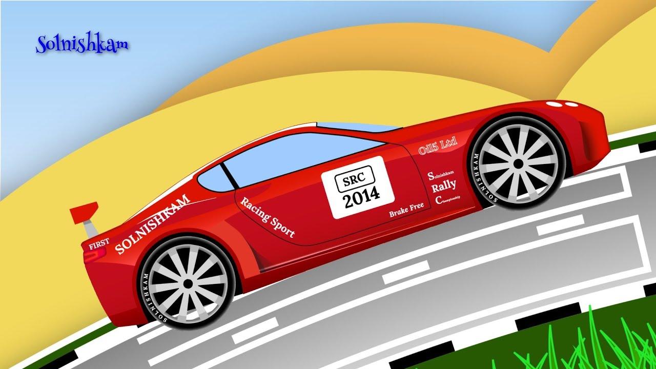 Мультик про гоночные машинки: Трасса с мертвой
