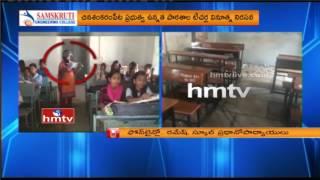 హెల్మట్స్ తో పాఠాలు చెపుతున్న ఉపాధ్యాయుల | Special Focus on Chinnasankaraopet Govt School